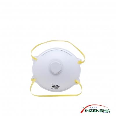 Beesafe Mask N9938